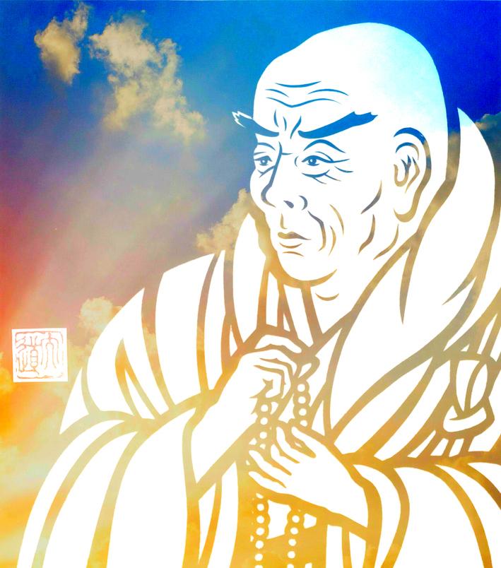 Shinran 3s