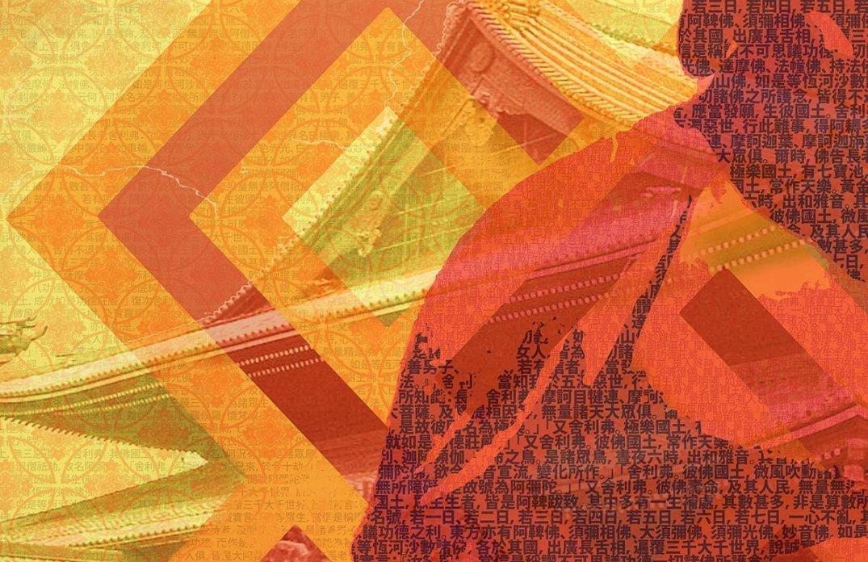 abidabuddha4ba-web-detailt