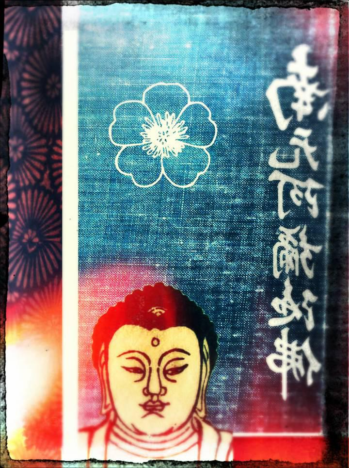 Fire Buddha