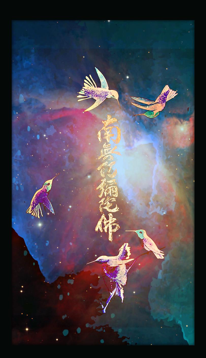 Dancing Bodhisattvas 1